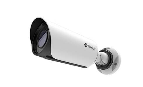 Milesight 5MP Mini Bullet